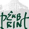 EkbPrint  ВИЗИТКИ/ЛИСТОВКИ/БУКЛЕТЫ/БАННЕРЫ