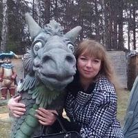 Наталья Архипенко