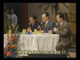 Ли Чо Сок Соединенные Штаты Сакраменто 2006-01-21