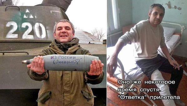 Прямое попадание мины боевиков разрушило жилой дом в Зайцево, - украинская сторона СЦКК - Цензор.НЕТ 8296