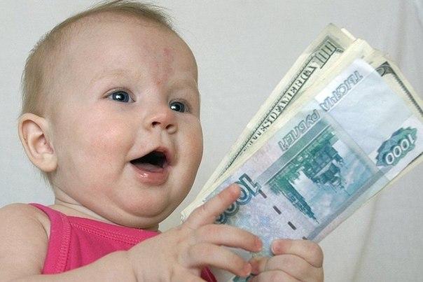 Россиянам предложили прощение долга по ипотеке за рождение детей