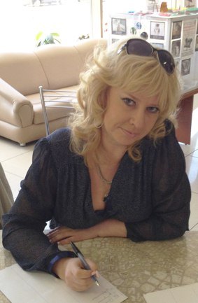 Светлана Бубнова