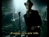 J-five - Find A Way rus_subs русские субтитры перевод