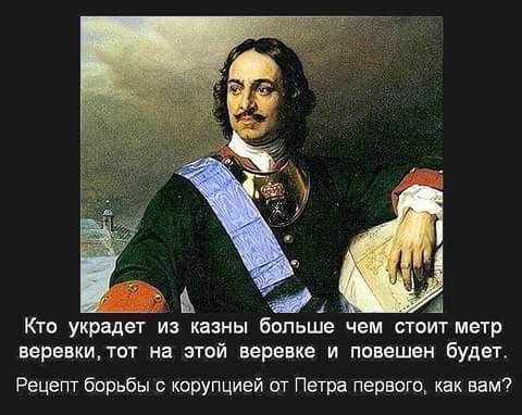 Суд арестовал экс-замминистра юстиции Иващенко и назначил залог 2,5 млн гривен - Цензор.НЕТ 1879