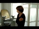 Как убить своего ребенка - Водитель для Веры (2004) [отрывок / фрагмент / эпизод]