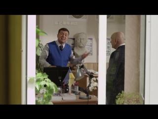 Историк жжёт 18+ Прикол с Зеленским из сериала