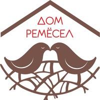 Логотип ДОМ РЕМЁСЕЛ. Центр прикладных искусств