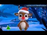ZOOBE зайка Поздравление С Рождеством !1