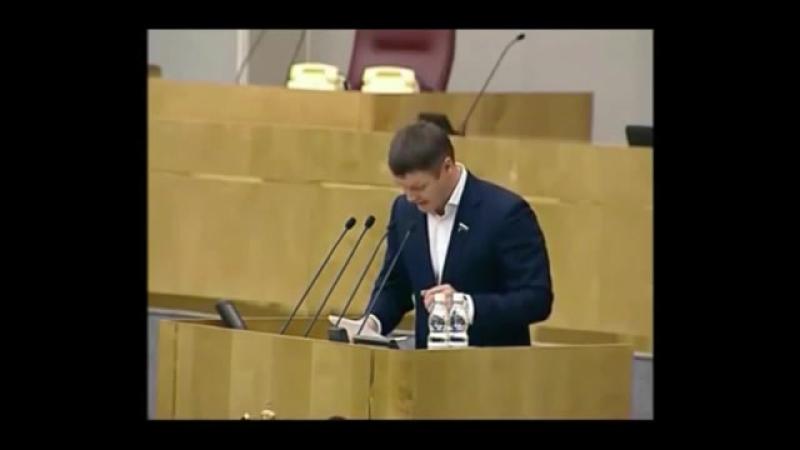 За что выгоняют депутатов- Багаряков Сурков Закон о национальной платёжной системе 121210г