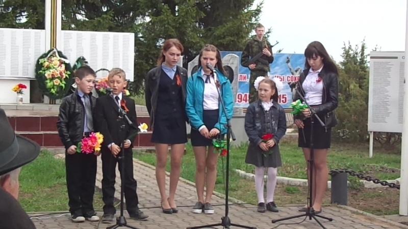 Митинг посвященный 71 годовщине Великой Победы д Морозовица