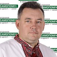 Ярослав Машляковский