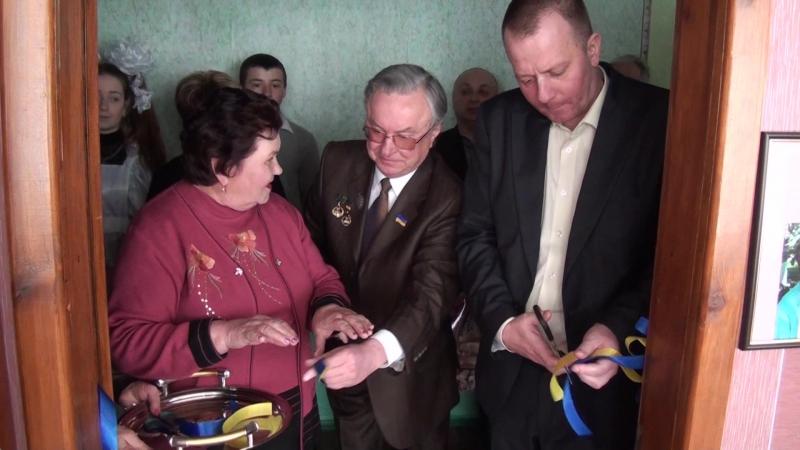 Відкриття музею учителя. Слатинський НВК. 3 квітня 2015 рік.