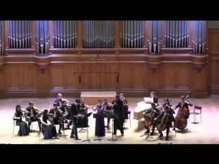 И. С. Бах Концерт для флейты, гобоя и скрипки с оркестром ре мажор Дирижер и солист – Алексей Уткин (гобой)
