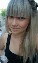 Анастасия шевченко голая