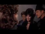 Эльвира Повелительница тьмы 2 (2001)