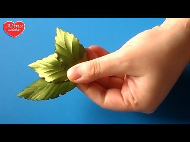 Красивый Листик из Ленты Подарок от подписчика / beautiful leaves out of ribbon. ribbon flower