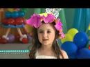Детский сад №113 Дюймовочка