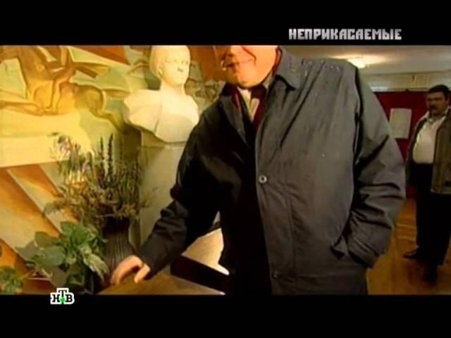 Крутые нулевые. (Россия, 2012 г.). 3 серия: Неприкасаемые.