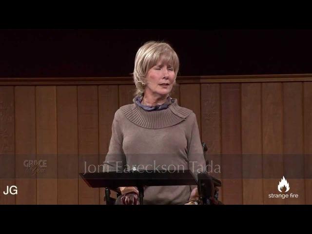 Конференция Чуждый огонь/ Джони Эриксон Тада - Глубочайшее исцеление