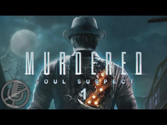 Murdered Soul Suspect Прохождение На Русском 1 Пролог