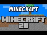 2D Minecraft / Играй в Майнкрафт через браузер