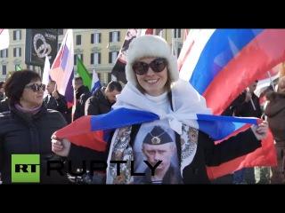 Италия: Активисты митинга в знак солидарности с Русской убил Су-24 летчика.