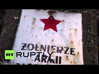 Польша: Осквернение могил советских поднимает озабоченность Российских властей.