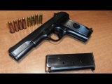 Разборка пистолета ТТ.