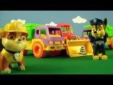 Мультик из игрушек: Щенячий патруль. Авария на дороге! Видео для детей