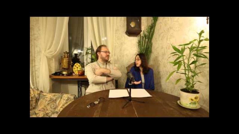 Священник и психолог. Как избежать угасания чувств в браке и в вере