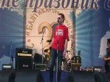 Коля ROTOFF - Закодируйся, Колян! (Квадро - live)