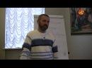 Как правильно подключиться к Хроникам Акаши (Сергей Данилов)