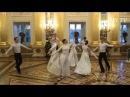 Вальс в Екатерининском зале. Царицыно. Большой Дворец