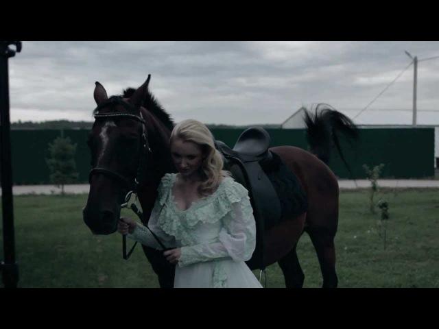 Татьяна Цаплина - Фотосессия с лошадьми. Backstage by @nimoff