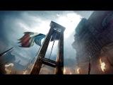 1 час музыки Французской Революции