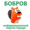город Бобров - инфопортал