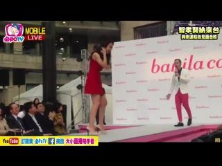 151223 Сон ДжиХё на открытии магазина banila co, Тайвань. Часть 2