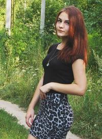 Кристина михеева администратор работа для девушек
