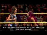 Divas All World | Бейли,Саша.