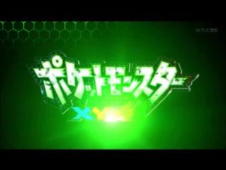 покемон опенинг 19 HD/Pokemon XY&Z Opening HD