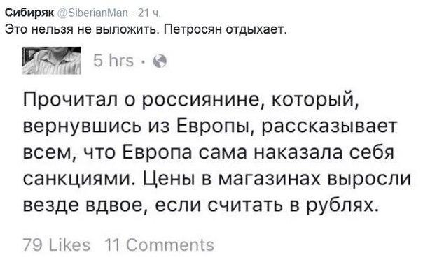 Это агрессивная демонстрация силы, - президент Литвы Грибаускайте о размещении ракетных комплексов РФ под Калининградом - Цензор.НЕТ 4942