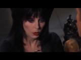 Эльвира Повелительница тьмы 2 _ Elviras Haunted Hills (2001)