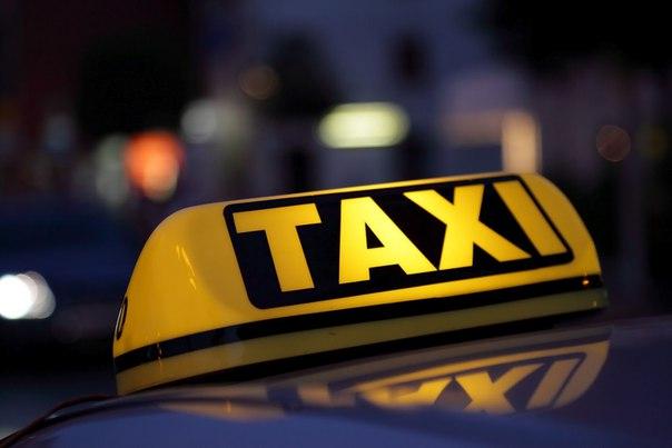 В Якутии молодчики ограбили таксиста
