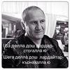 Mayrbek Khasiev