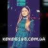 Ella Kotenko