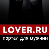 loversamara