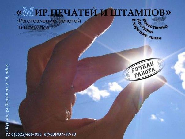 Акт Сверки Печатей И Штампов Образец - фото 8