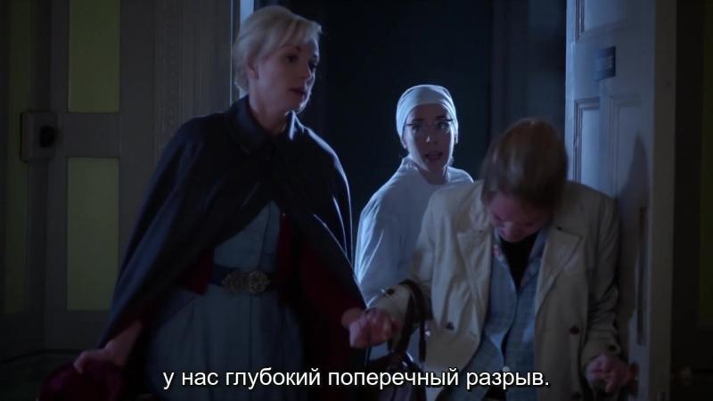 5 сезон 7 серия (рус. суб.) / Call the Midwife / Вызовите акушерку