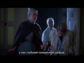 Call the midwife/вызовите акушерку 5 сезон 7 серия (рус. суб.)