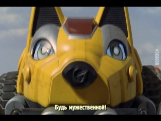 [dragonfox] Engine Sentai Go-Onger - 03 (RUSUB)